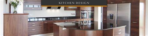kitchen designers glasgow 3d cad kitchen design in east kilbride glasgow clydebank 1455