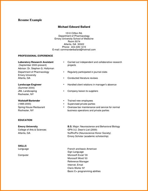 Simple Resume Pdf 8 cv format sle pdf cashier resumes