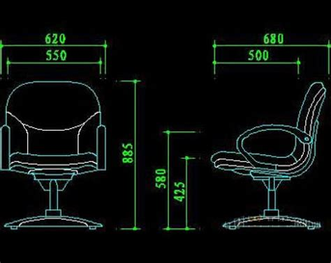 office desk elevation cad block office chair office chair elevation cad block computer