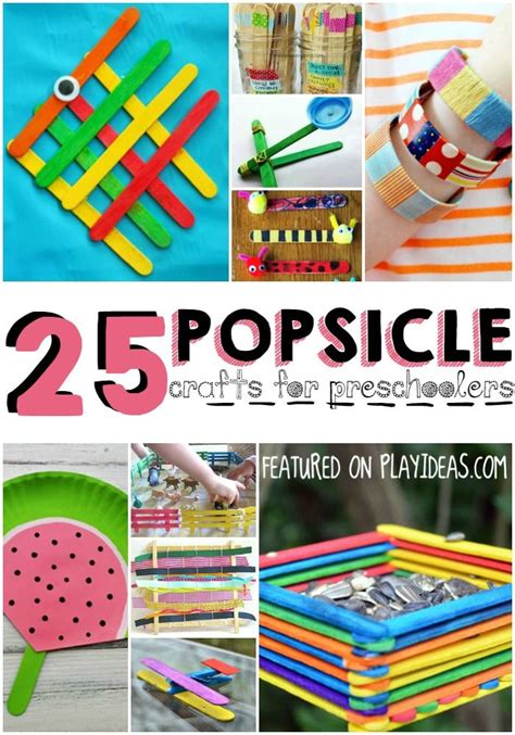1769 best children s church ideas images on 462 | 270fbd981f0e3c9774780e0a2e37a4fd popsicle stick art popsicle crafts