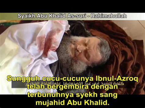 madrasah dakwah wal jihad video pengakuan korlap