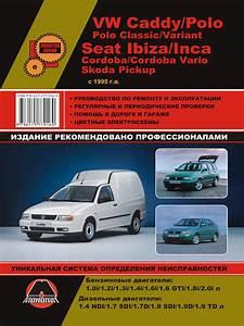 Book For Volkswagen Caddy