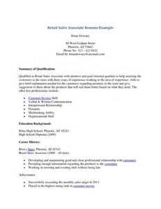 Luxury Retail Sales Resume Exles by Luxury Retail Sales Resume 42 Images Store Sales