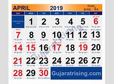 APRIL 2019 CALENDAR INDIA HOLIDAYS YEAR 2019 GUJARATI