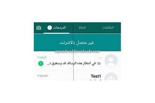 download whatsapp plus 4 abo sadam