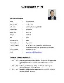 resume form in aung myat thu cv resume form