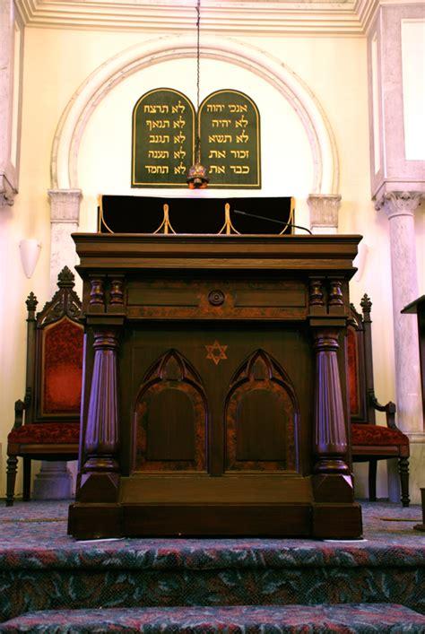 synagogue  home