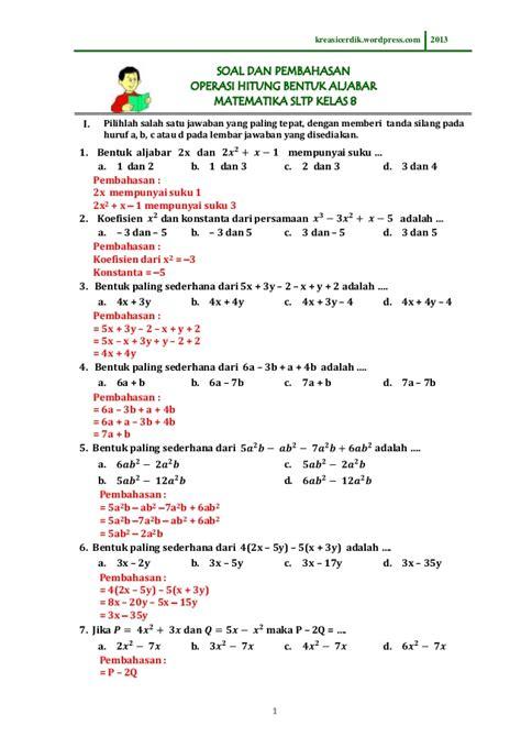 Semoga 3 dan 12 2 y. Soal Matematika Smp Kelas 7 Semester 2 Dan Pembahasannya ...