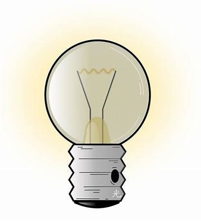 Bulb Clip Lamp Lampu Gambar Lightbulb Vektor