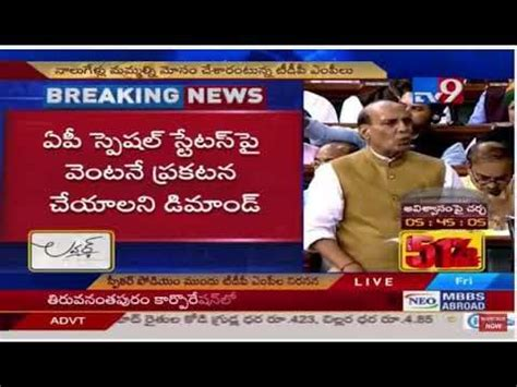 TV9 LIVE Telugu || Debate on No Confidence Motion ...