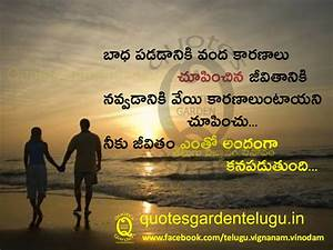 Life Quotes Telugu Language images