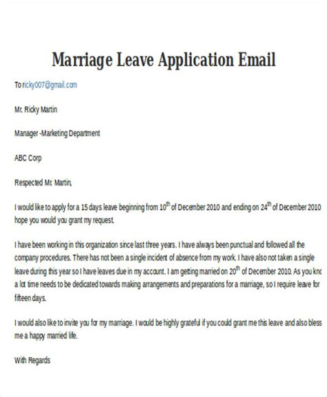 leave application  mail templates  psd eps ai
