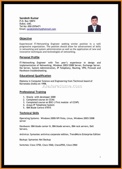 form of resume resume example fill in the blank resume templates fill in