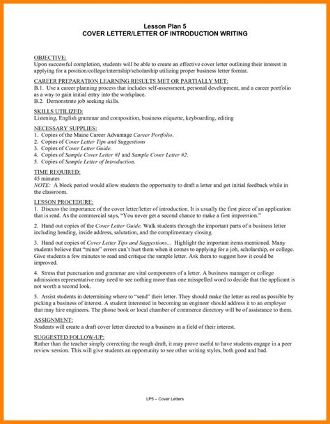 resume  introduction introduction letter