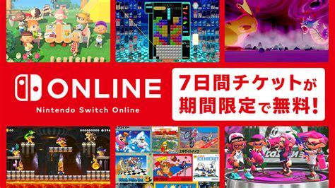 任天堂 switch ソフト