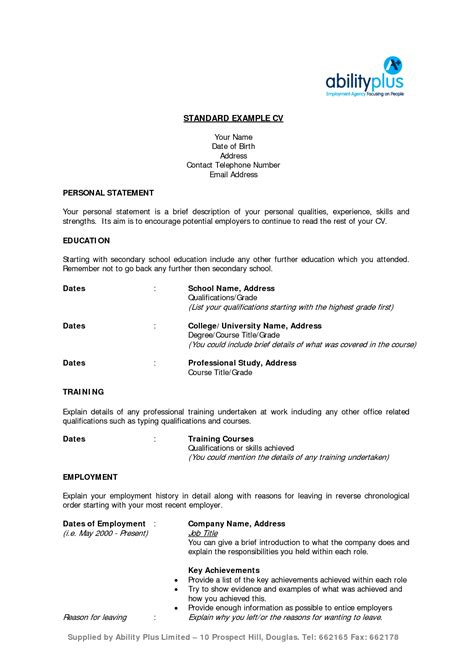 Standard Resume Example | Letters – Free Sample Letters