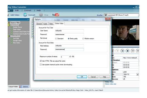 any video converter professional license key generator