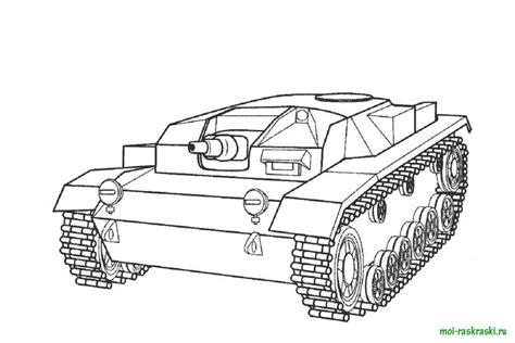 dessins gratuits  colorier coloriage tank  imprimer