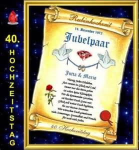 rubin hochzeitstag diamantene hochzeit 60 hochzeitstag geschenk urkunde diamanten on popscreen