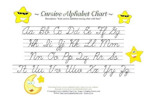 cursive handwriting sheets