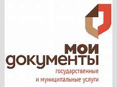 Официальный сайт администрации Шелеховского района