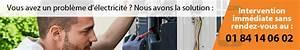 Electricien Paris 16eme : d pannage lectricit paris 16 lectricien en 30 minutes ~ Premium-room.com Idées de Décoration