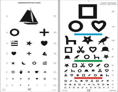 children and opt alphabet systems vcd 211 672 | ed0065e75e35f9fbb303ef7d4714a405