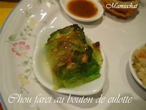 Bouton De Cuisine : choux farcis au bouton de culotte blogs de cuisine ~ Teatrodelosmanantiales.com Idées de Décoration