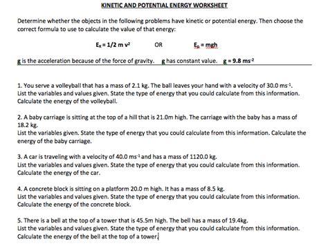 skills worksheet math skills gravitational potential