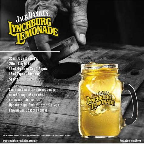 lynchburg lemonade daniel s lynchburg lemonade recipe daniel s lives here lynchburg lemonade