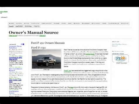 ford  owners manual  youtube
