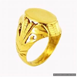 Kid Rings Gold - Rings & Bands