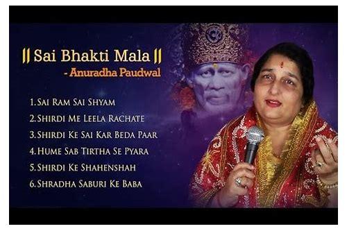 sai baba all marathi songs download