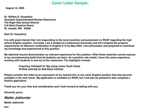 presentation cover letter ppt resumes and cover letters for educators powerpoint