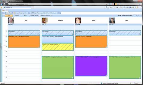 planning3g nos logiciels produits et r 233 alisation 3g comm logiciels quimper