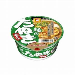 Amazon.com : Akai Kitsune Udon (Instant Udon Noodle) - 3 ...