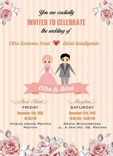 undangan digital pernikahan contoh desain  gratis