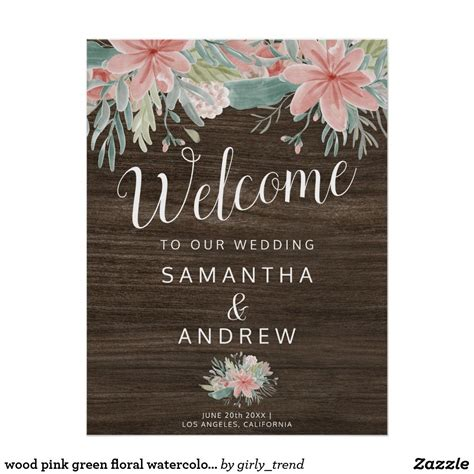 wood pink green floral watercolor welcome wedding poster
