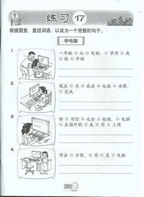 malaysia primary 4 maths worksheets preparing for