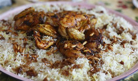 arabian cuisine food a photo on flickriver
