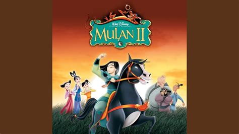 Lesson Number One From Mulan Ii Soundtrack Version