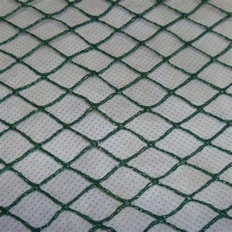 Teichnetz 9m X 8m Laubnetz Netz Vogelschutznetz Robust