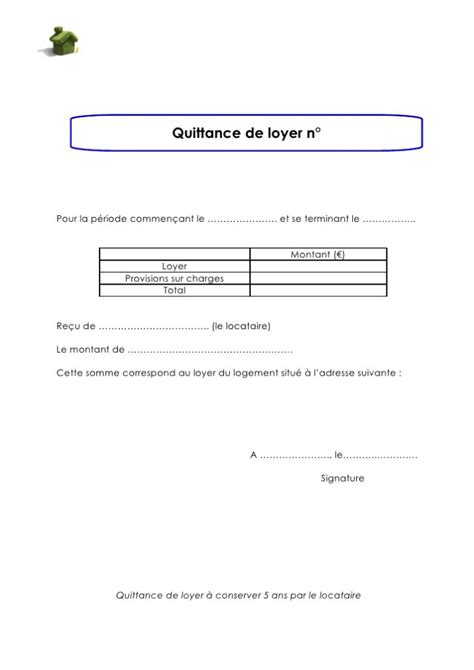 id 233 e modele quittance de loyer word - Modèle Quittance De Loyer Word