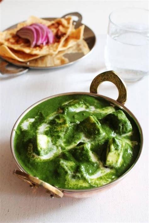 mantra indian cuisine mantra indian cuisine restaurant parktown johannesburg