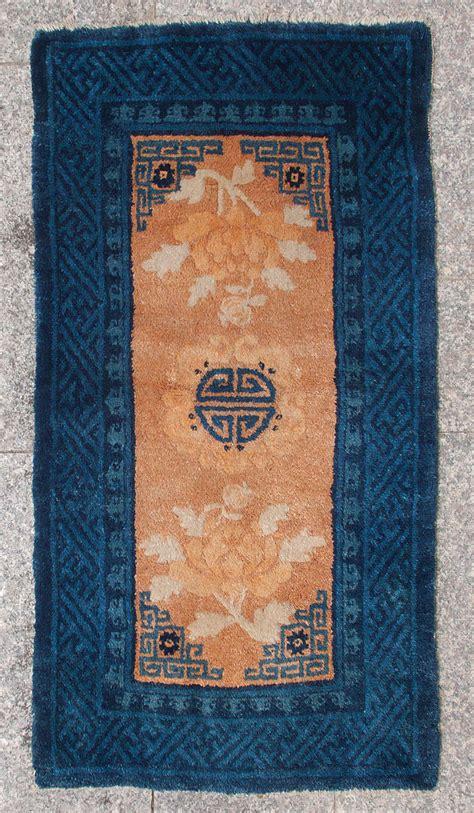 Antique Baotou Sitting Rug With Auspicious Symbols At 1stdibs
