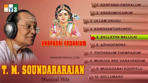 descargar gratis tms murugan tamil songs free