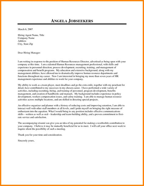Dear Human Resources Department Cover Letter by Address Cover Letter To Human Resources Manager