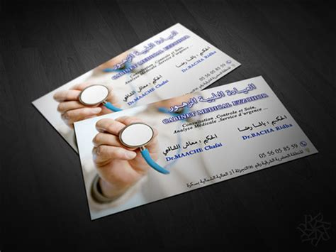 20+ Designs Of Medical Business Cards For Doctors