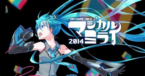 download lagu ost anime hatsune miku hatsune miku concert magical mirai 2014 renime id