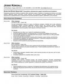 Tips For Writing A Great Cover Letter Office Assistant Resume